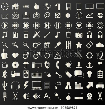 Set of metal icons. Vector illustration. - stock vector