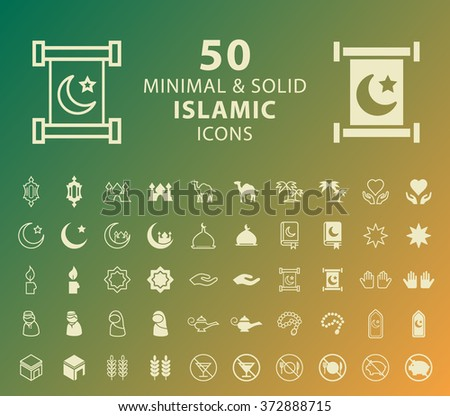 Set of 50 Minimal and Solid Islamic Icons. Vector Isolated Elements. - stock vector