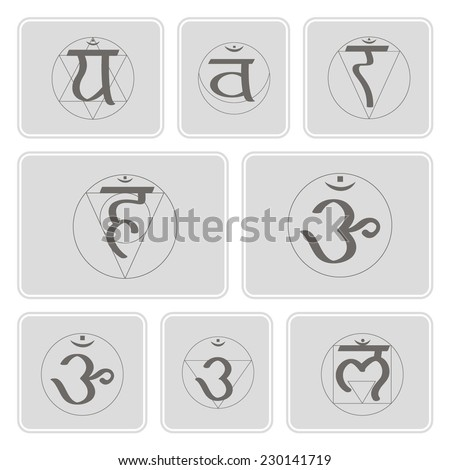 set of monochrome icons with  names of chakras in Sanskrit for your design (Root Chakra, Sacral Chakra, Solar Plexus Chakra, Heart Chakra, Throat Chakra, Third Eye Chakra, Crown Chakra) - stock vector