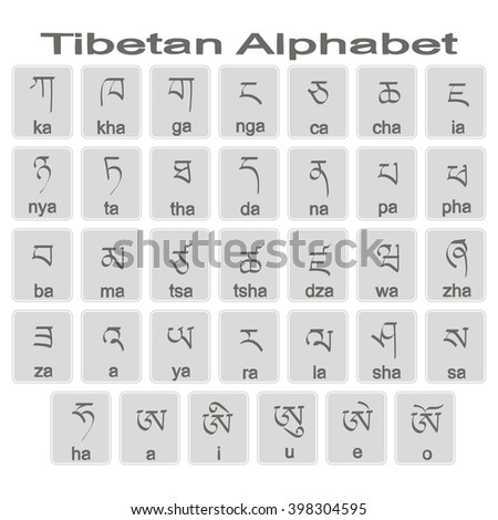 Set of monochrome icons with tibetan alphabet for your design