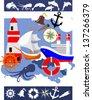 set of navigation features, marine background, ships, submarines - stock photo