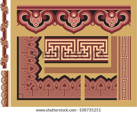 Set of Oriental Borders and Frames - stock vector