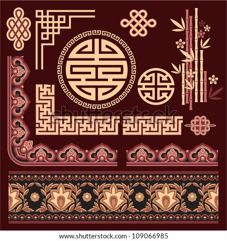 Set of Oriental Pattern Elements - stock vector