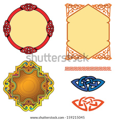 Set of ornaments and frames, vector illustration - stock vector