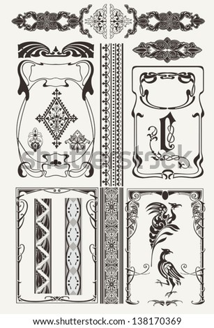 Set Of Ornate Frames In Art-Deco Style - stock vector