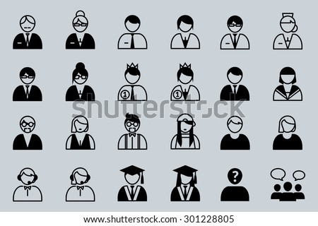 Set of people icon. - stock vector