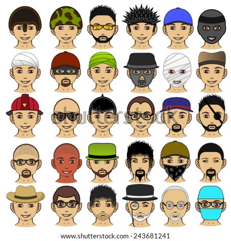 Set of people icons. Vector men character. - stock vector