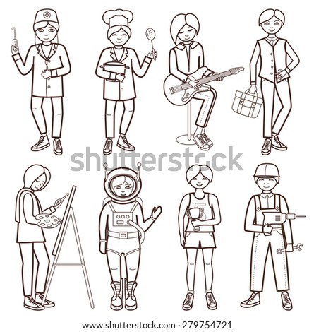 Set of people of different professions (vector illustration ) - stock vector