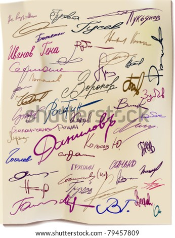 Set of personal signatures under some sort of documents, all in Russian with typical names. - stock vector