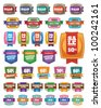 Set of Premium Sale Labels - stock vector