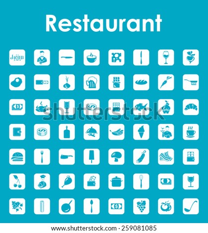 Set of restaurant simple icons - stock vector