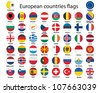 set of round buttons with flags of Europe vector illustration - stock vector