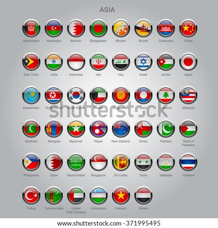 Set of round glossy flags of all sovereign countries of Asia with captions in alphabet order.  Vector illustration - stock vector
