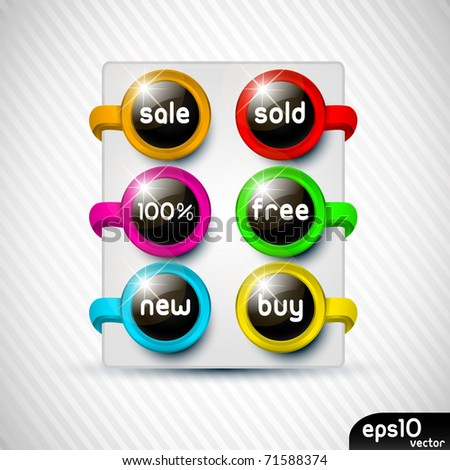 Set of round tags (Design elements) - stock vector