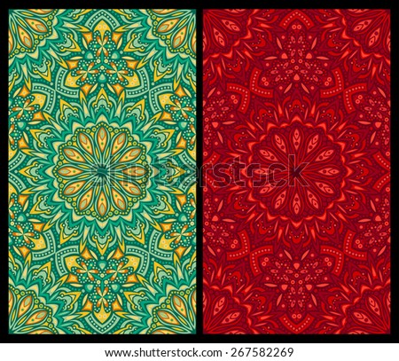 set of seamless patterns: detailed vector persian carpet - stock vector