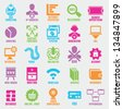 Set of seo and internet service icons - part 5 - vector icons - stock photo