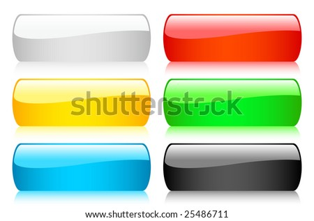 Set of 6 shiny buttons - stock vector