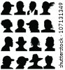 Set of silhouettes of heads 5, vector - stock vector