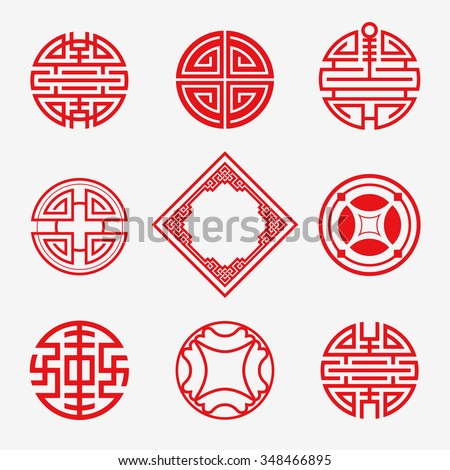 Set of Simply oriental art (frame, border, knot ) for Chinese new year ornament. Vector Illustration. - stock vector
