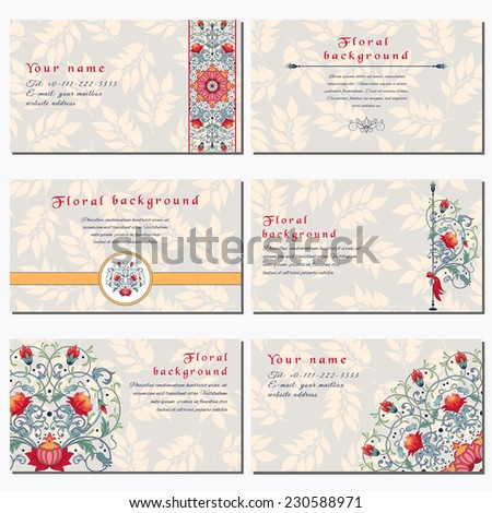 Set of six horizontal business cards. Pattern with fantasy flowers. Seamless delicate ornament with leaves. Place for your text. Complied with the standard sizes. - stock vector