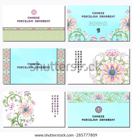 Set of six horizontal business cards. Vector floral pattern with imitation of chinese porcelain painting. Hand drawing. Place for your text. - stock vector