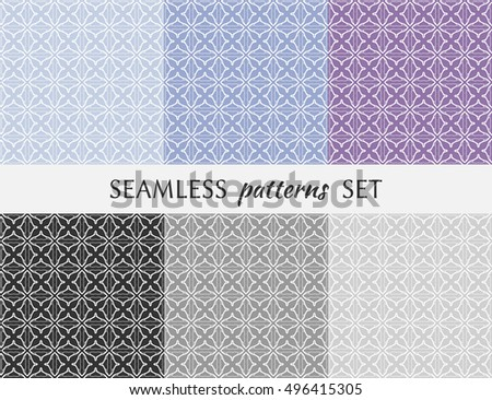 Set of six seamless geometric patterns. Endless repeating texture in eastern style. Seamless line pattern, ethnic ornament. Isolated seamless geometric lace backgrounds. Monochrome and pastel colors