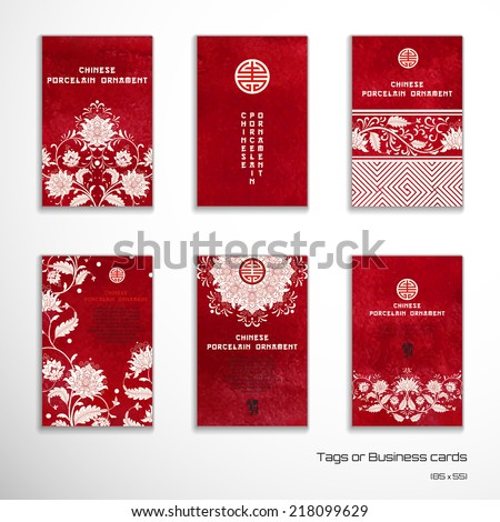 Set of six vertical business cards or tags. Beautiful flowers and red watercolor background. Hand drawing. Imitation of chinese porcelain painting. Place for your text. - stock vector