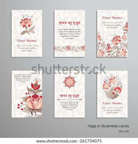 Set of six vertical business cards. The motives of the paintings of ancient Indian fabrics. Tree of Life collection. Place for your text. - stock vector