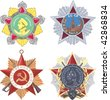 Set of   Soviet military order  of World War II - stock vector