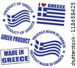 Set of stamps and labels with the text made in Greece written inside - stock photo