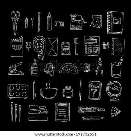 Set  of stationery. Doodle. Isolated on a black background. - stock vector