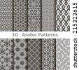 Set of ten Arabic patterns - stock vector