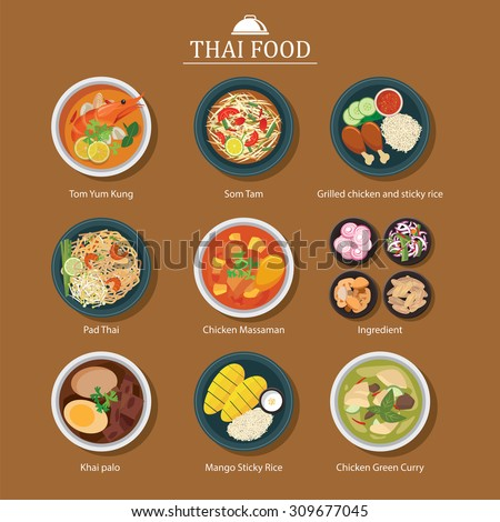 set of thai food - stock vector