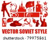Set of the Soviet Style - stock photo