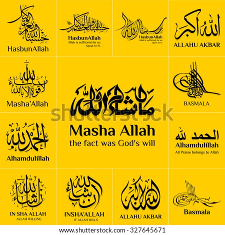 Set of thirteen vector illustration Masha Allah, HasbunAllah Allah, Alhamdulillah, In Sha Allah, Basmala, Allahu Akbar. Islam calligraphy for celebrations greeting cards, printing, posting on websites - stock vector