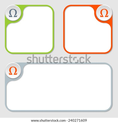 set of three vector frames and omega symbol - stock vector