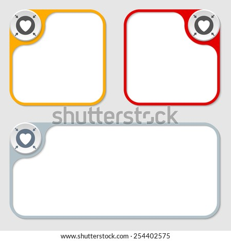 set of three vector frames and white heart - stock vector