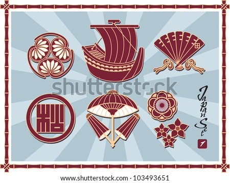 Set of Traditional Japanese Pattern - stock vector
