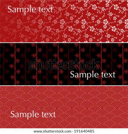 Set of 3 traditional Japanese pattern banners with space for text - stock vector