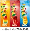 Set of tropical cocktails, in a richly decorated glasses - stock vector