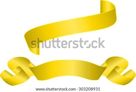 Set of two elegant gold ribbons - stock vector