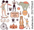 Set of various circus elements, people, animals and decorations - stock