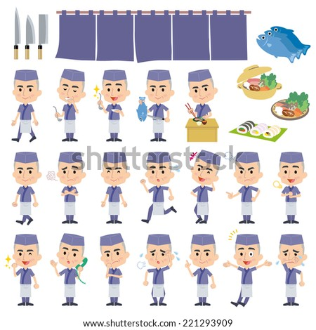 Set of various poses of japanese Cook wearing a blue kimono. - stock vector
