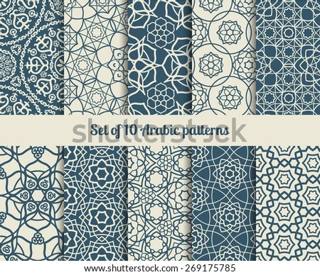 Set of vector arabic patterns. Wallpaper backgrounds with abstract texture - stock vector