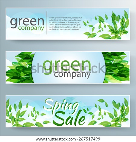 Set of vector banners with fresh green leaves for green company. Spring or summer nature background - stock vector