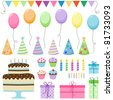 Set of vector birthday party elements - stock photo