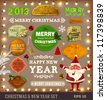 Set of vector Christmas ribbons, vintage new year labels. Elements for Xmas design: santa, balls, sweet, mistletoe, fur-tree branches, snowman with gift, Gingerbread Man and old paper texture labels. - stock