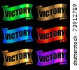 set of vector color glossy award ribbons with word victory - stock vector