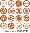 Set of vector design elements - watch gears - stock vector