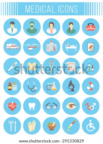 Set of vector flat icons related to subject of medicine, first aid, transportation of a patient, health care, insurance, medical treatment, medicines and hospital personnel. Conceptual round symbols - stock vector